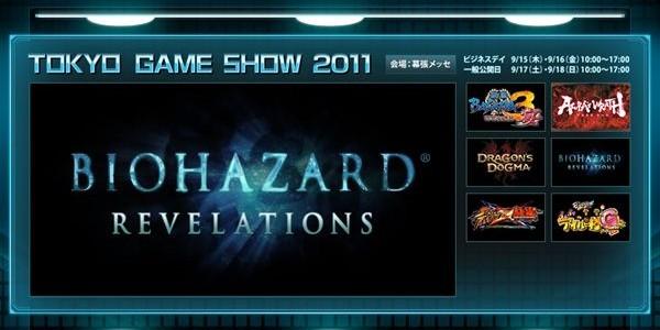 Capcom divulga nova programação para TGS, com transmissões ao vivo