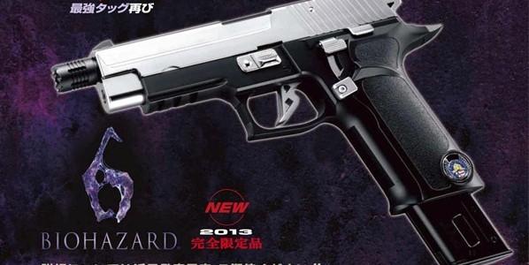 Empresa vai criar réplica de arma de Leon em Resident Evil 6