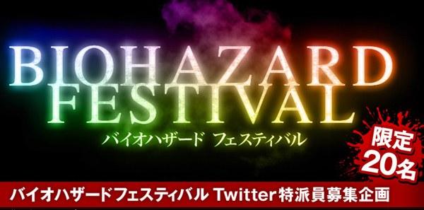 Japão terá festa dedicada aos filmes de Resident Evil