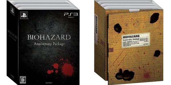 Capcom anuncia pacote especial para os 17 anos de Resident Evil