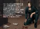 O Beta de Resident Evil 3