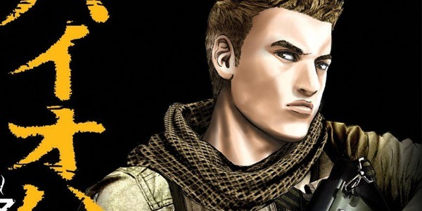 Resident Evil: Marhawa Desire 4 chega em setembro ao Brasil