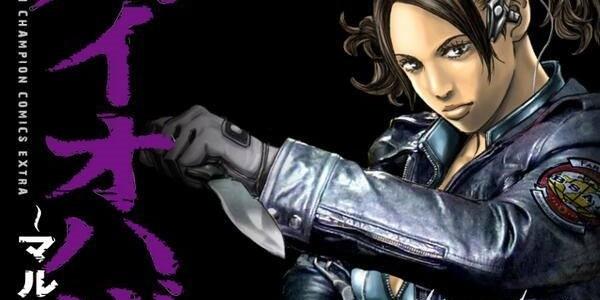 Mera Biji é capa da última edição de Resident Evil: Marhawa Desire